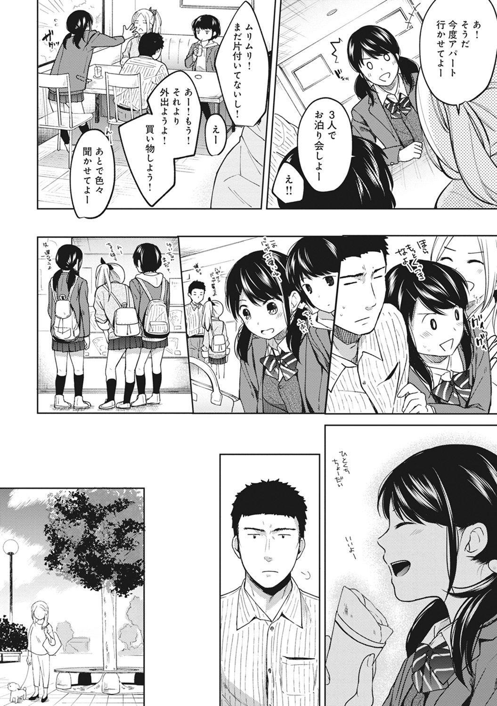 1LDK+JK Ikinari Doukyo? Micchaku!? Hatsu Ecchi!!? Ch. 1-15 181