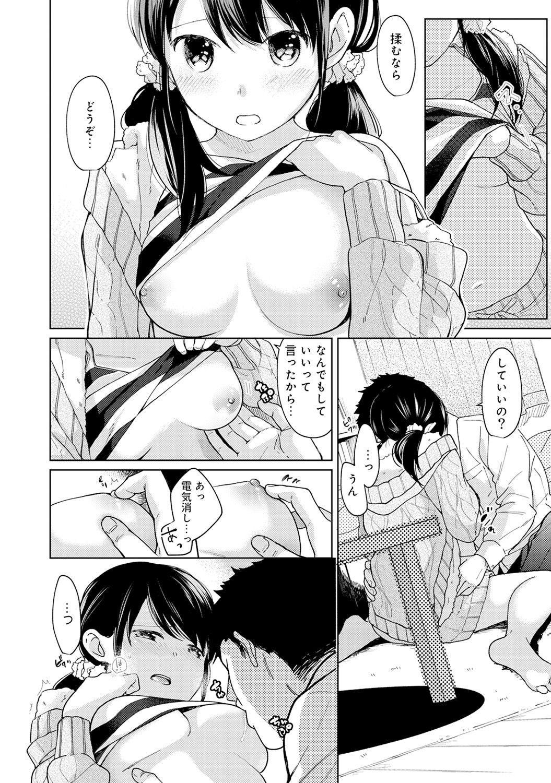1LDK+JK Ikinari Doukyo? Micchaku!? Hatsu Ecchi!!? Ch. 1-15 239