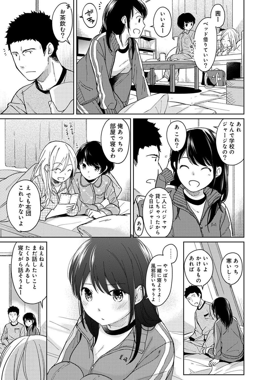 1LDK+JK Ikinari Doukyo? Micchaku!? Hatsu Ecchi!!? Ch. 1-15 259