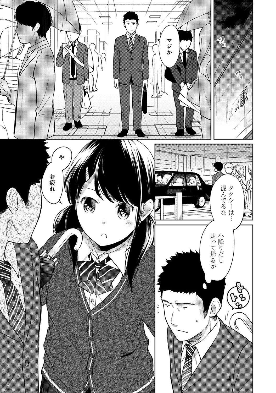 1LDK+JK Ikinari Doukyo? Micchaku!? Hatsu Ecchi!!? Ch. 1-15 280