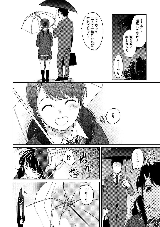 1LDK+JK Ikinari Doukyo? Micchaku!? Hatsu Ecchi!!? Ch. 1-15 283
