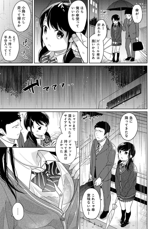 1LDK+JK Ikinari Doukyo? Micchaku!? Hatsu Ecchi!!? Ch. 1-15 284
