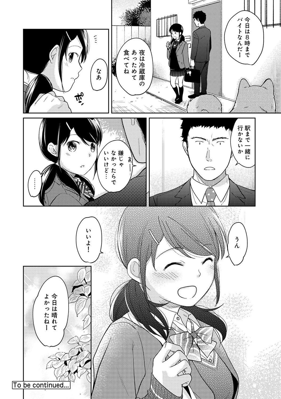 1LDK+JK Ikinari Doukyo? Micchaku!? Hatsu Ecchi!!? Ch. 1-15 303