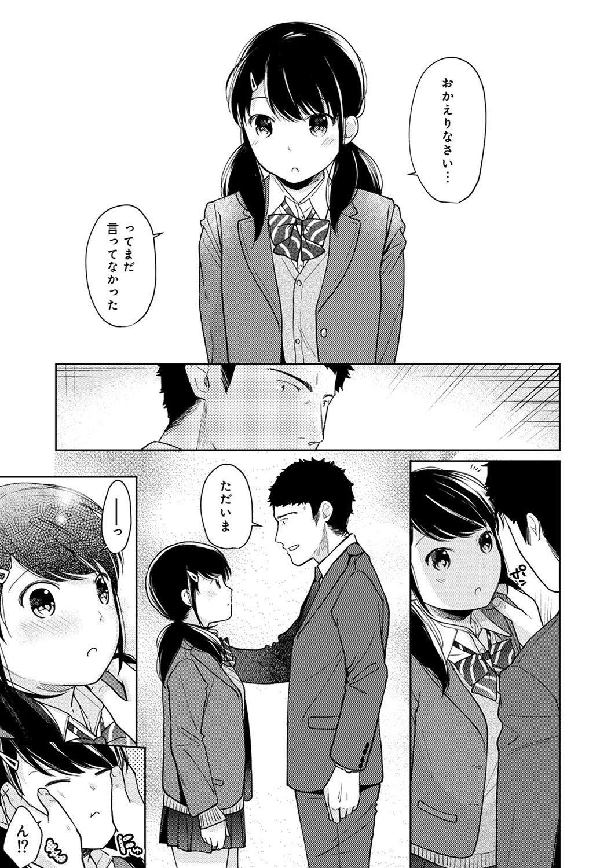 1LDK+JK Ikinari Doukyo? Micchaku!? Hatsu Ecchi!!? Ch. 1-15 371