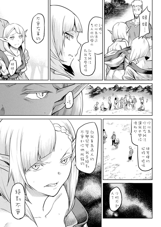 Kisei-jyu 120