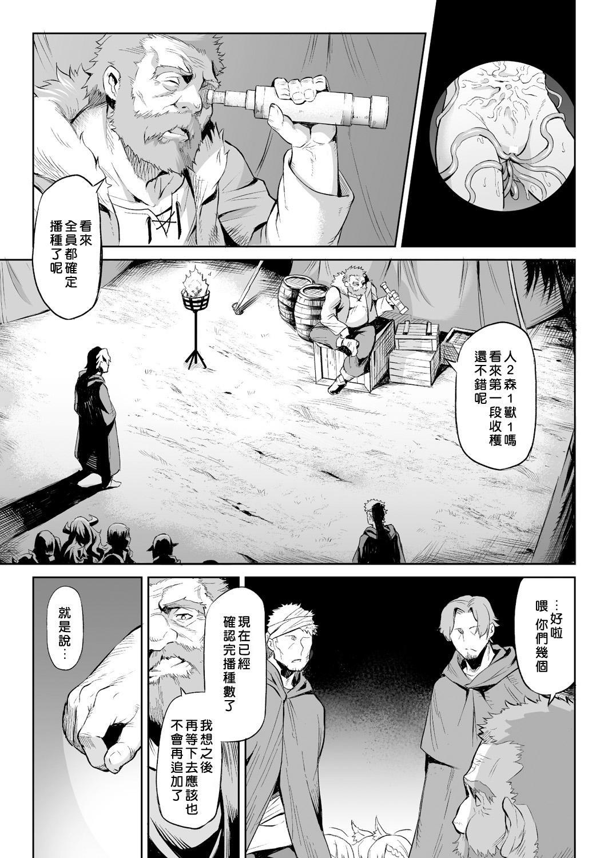 Kisei-jyu 24