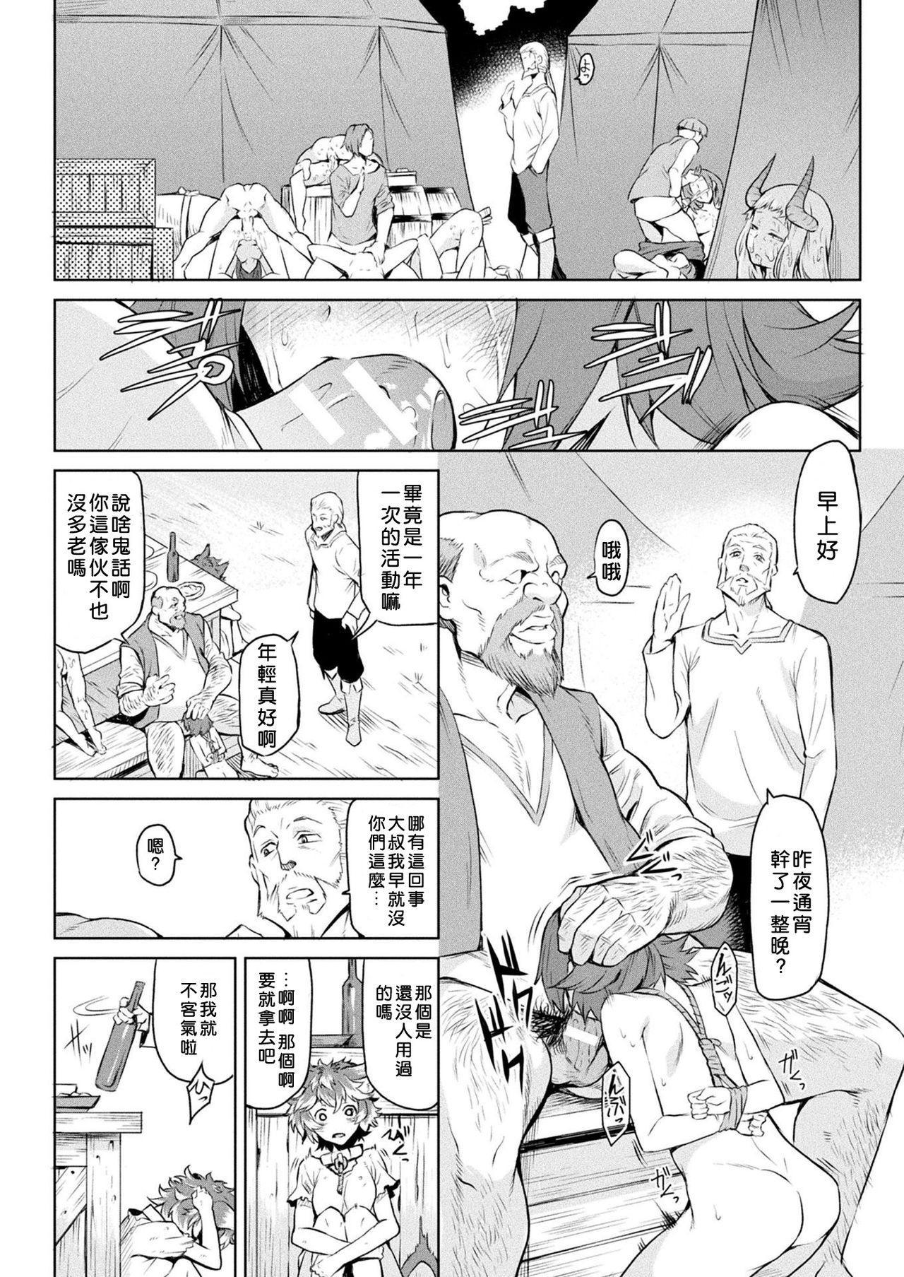 Kisei-jyu 31