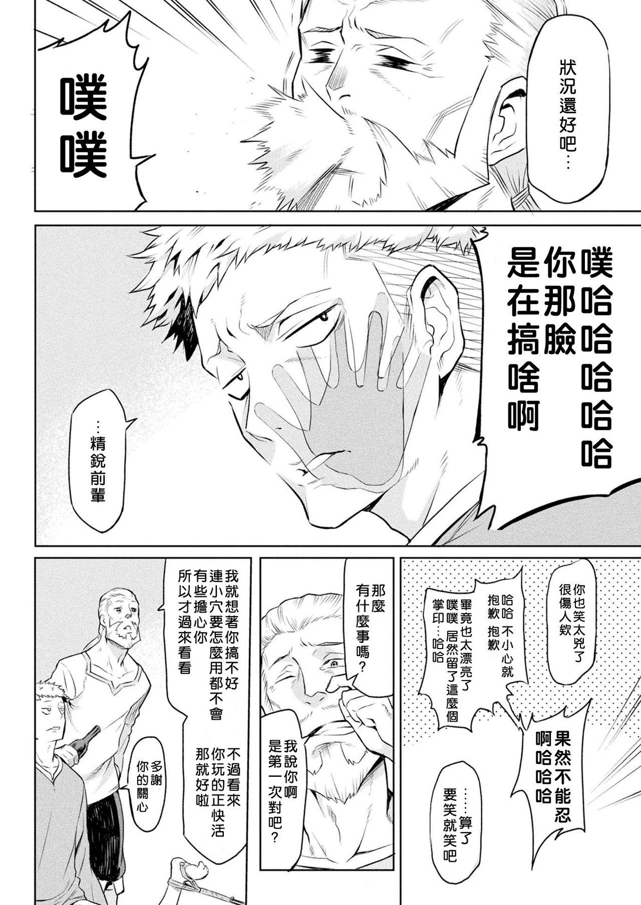 Kisei-jyu 33