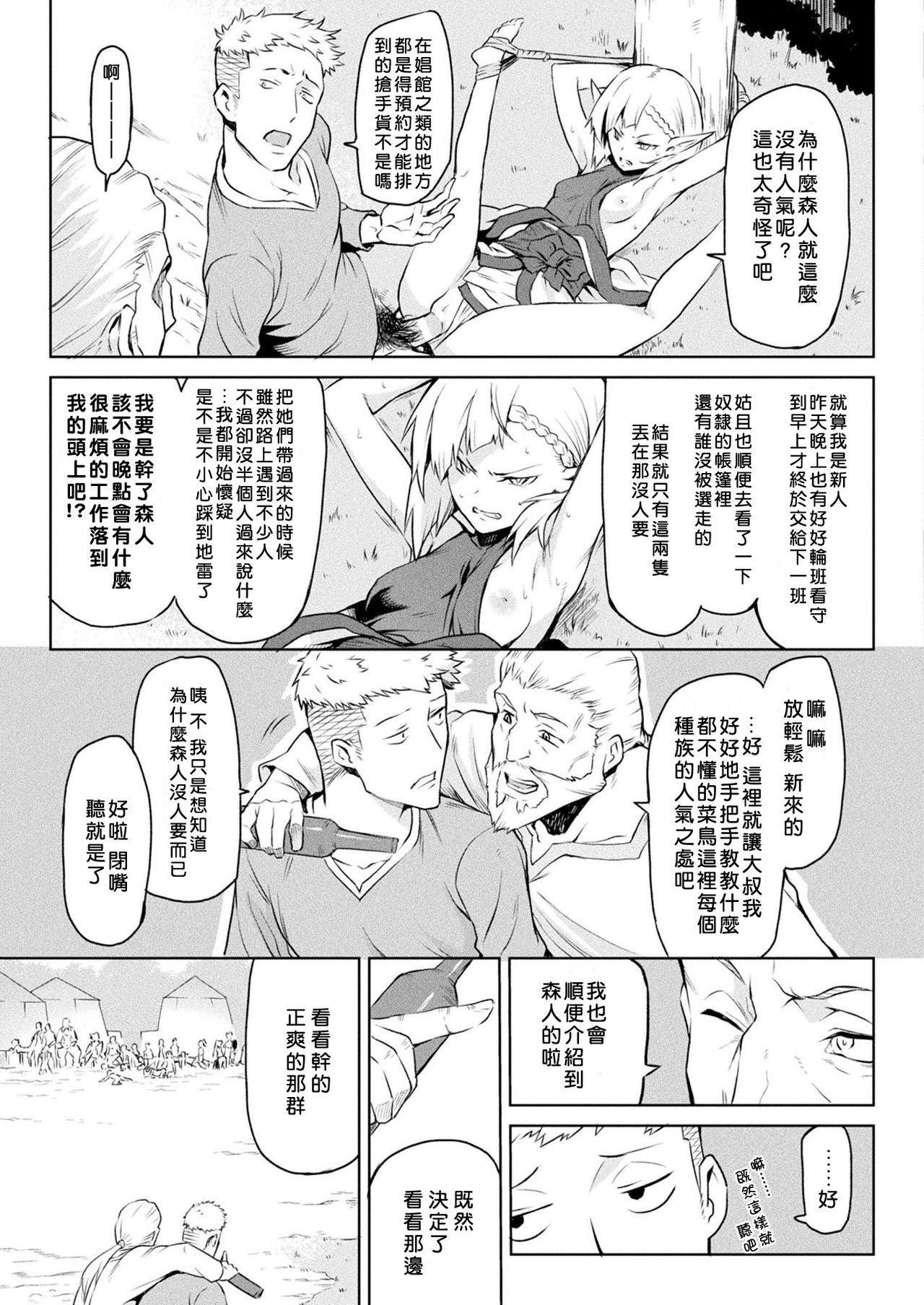 Kisei-jyu 36