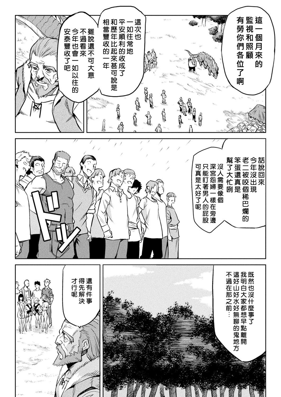 Kisei-jyu 90