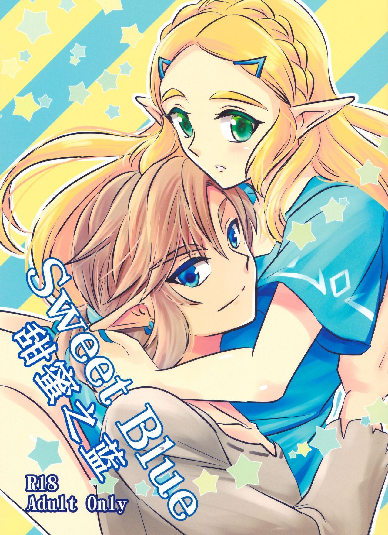 Sweet Blue | 甜蜜之蓝 0