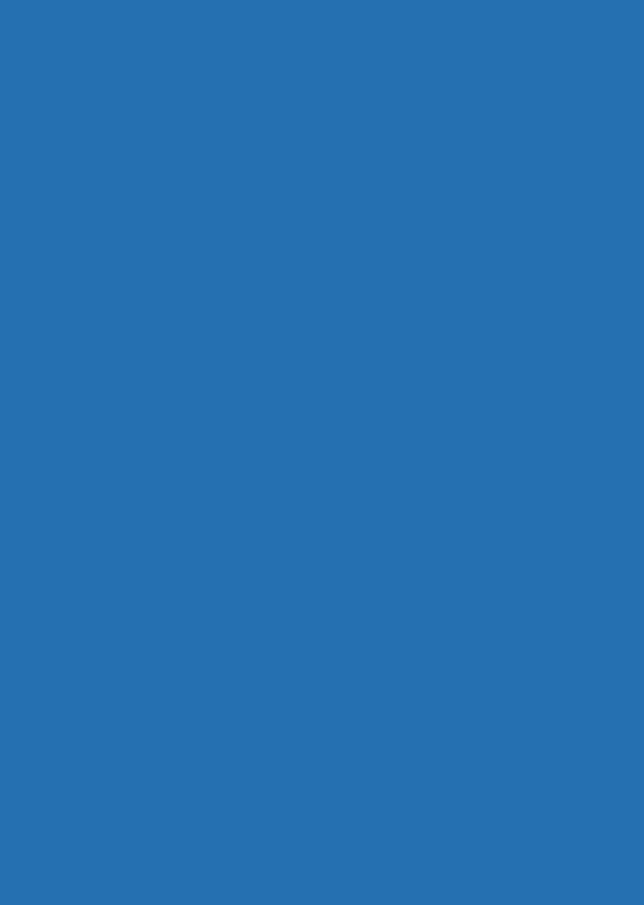Sweet Blue | 甜蜜之蓝 1