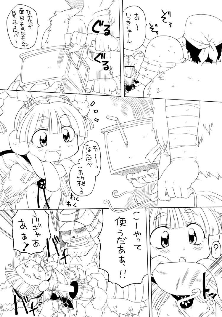 Punipuni Kakuchou Jigoku 3