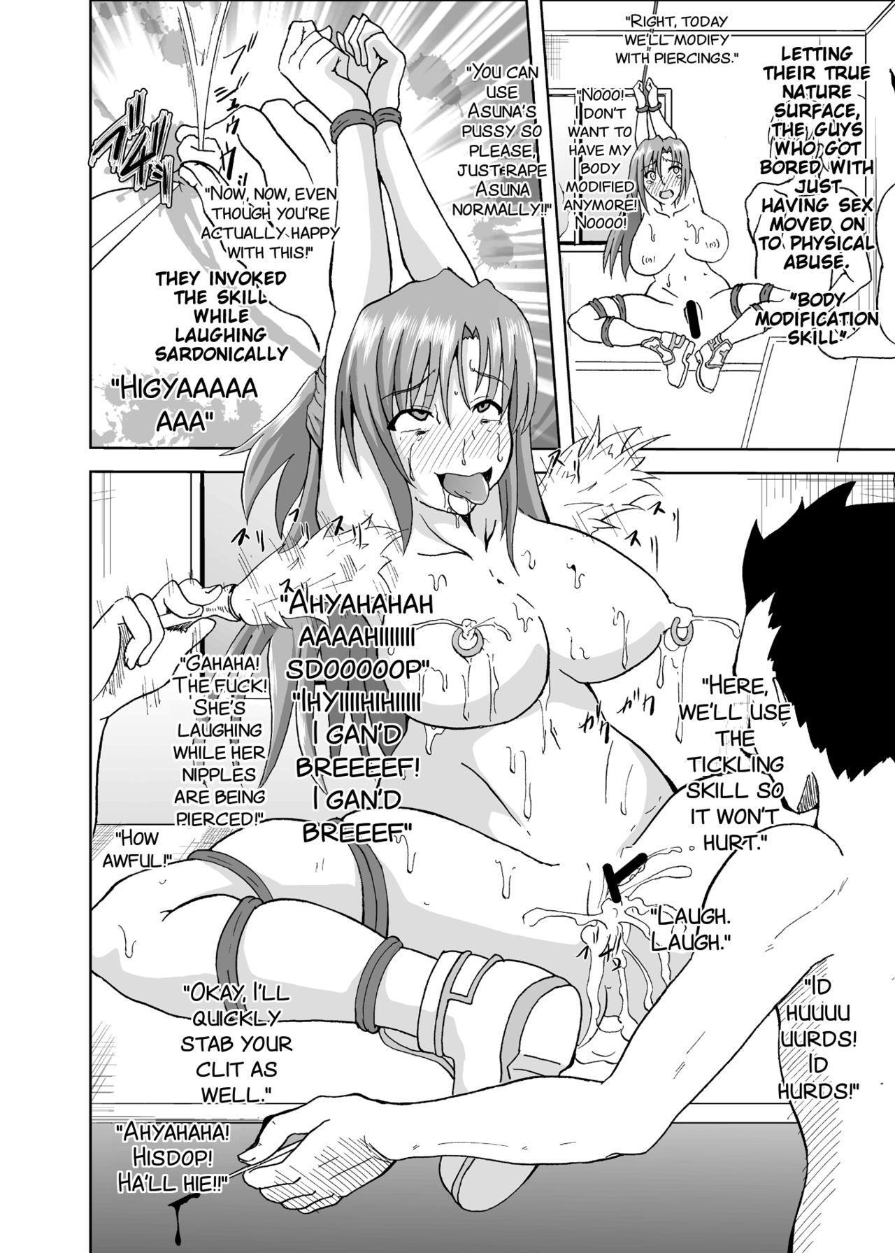 Haiboku Heroine A | Defeated Heroine A 33