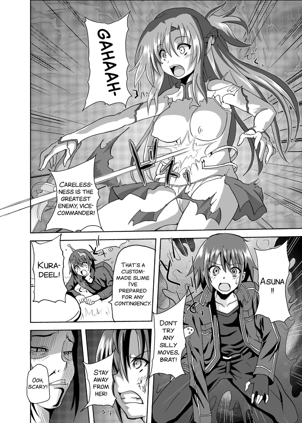Haiboku Heroine A | Defeated Heroine A 5