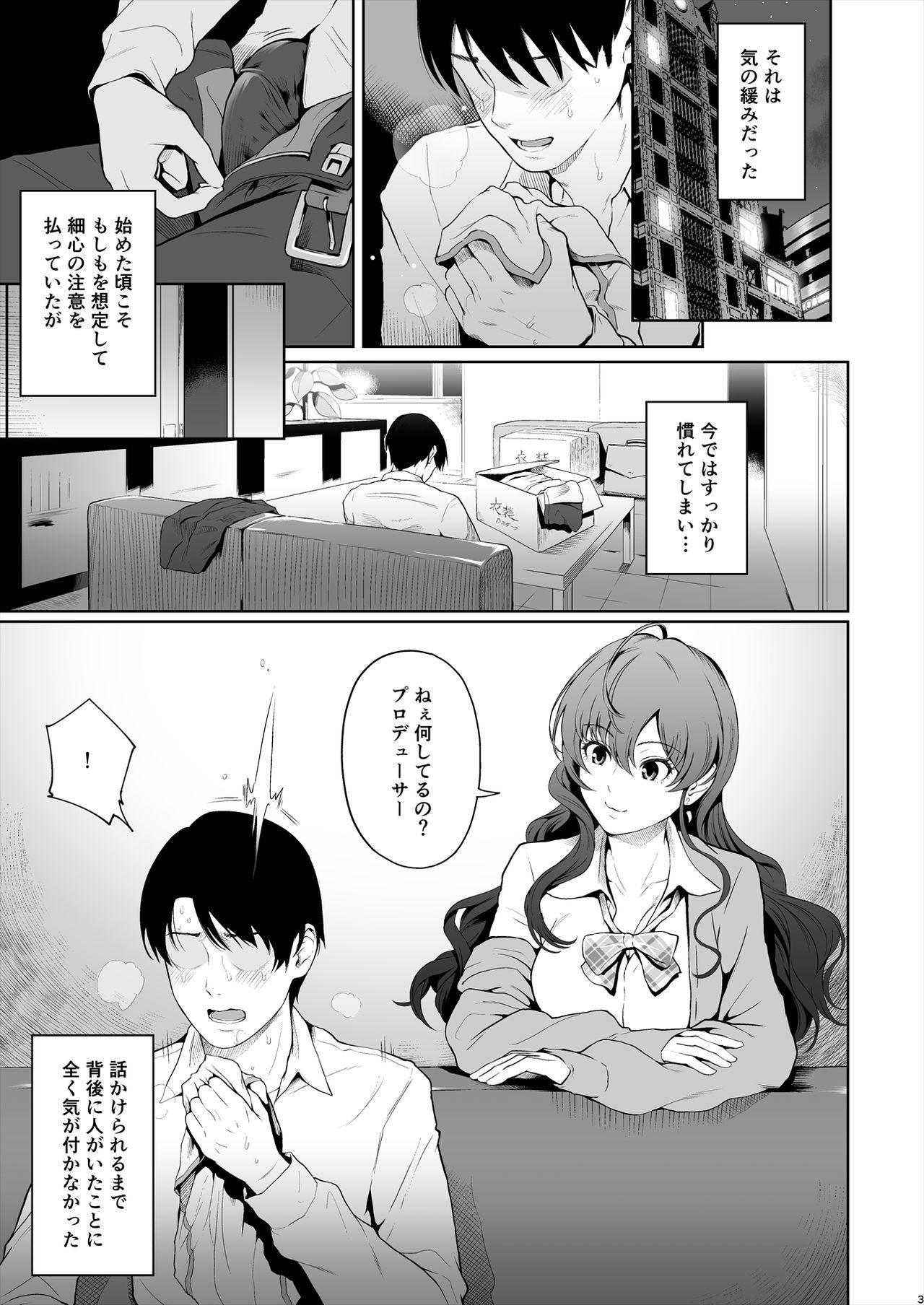Shiki Winter 2