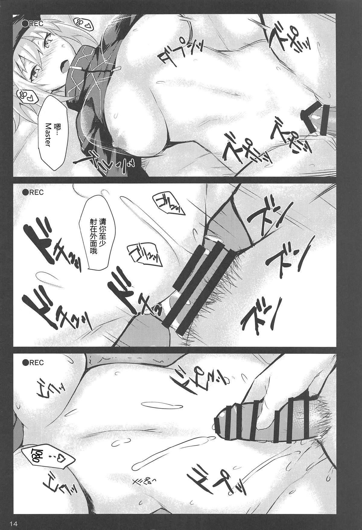 Beit Kankaku de Yarasete Kureru XX Layer-san 11
