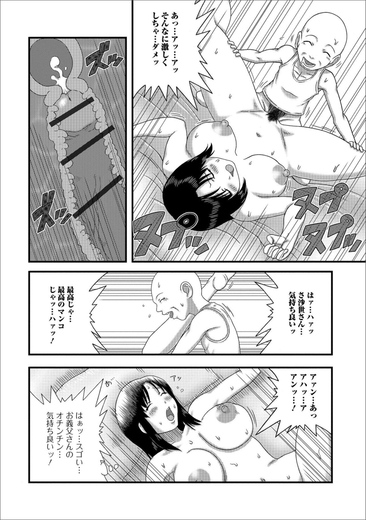 Web Haishin Gekkan Tonari no Kininaru Oku-san Vol. 019 89