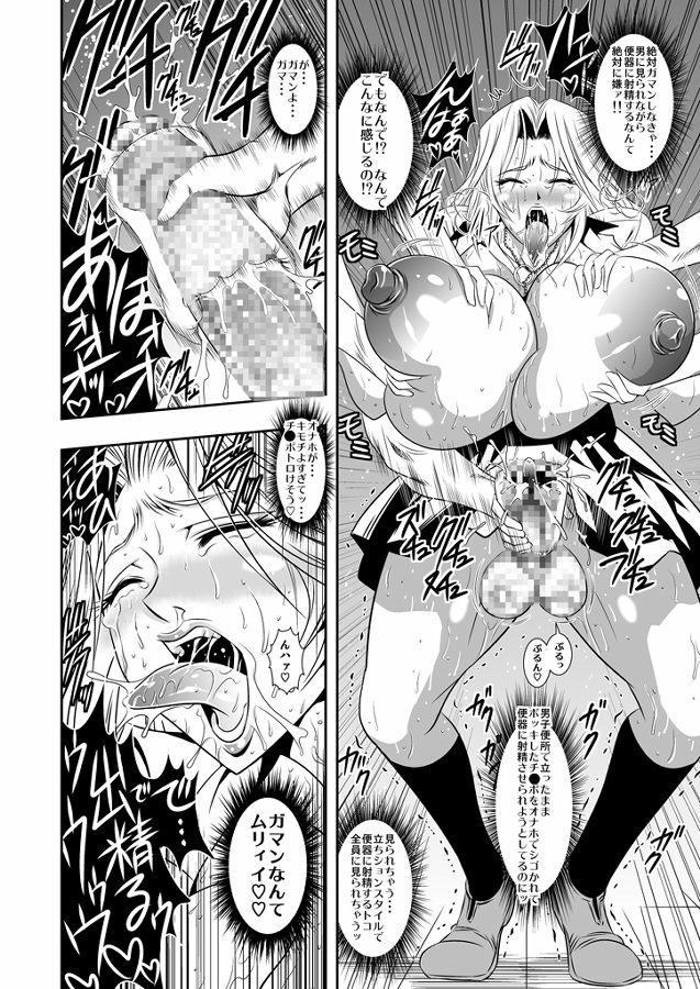 Toire No Rangiku-San 11