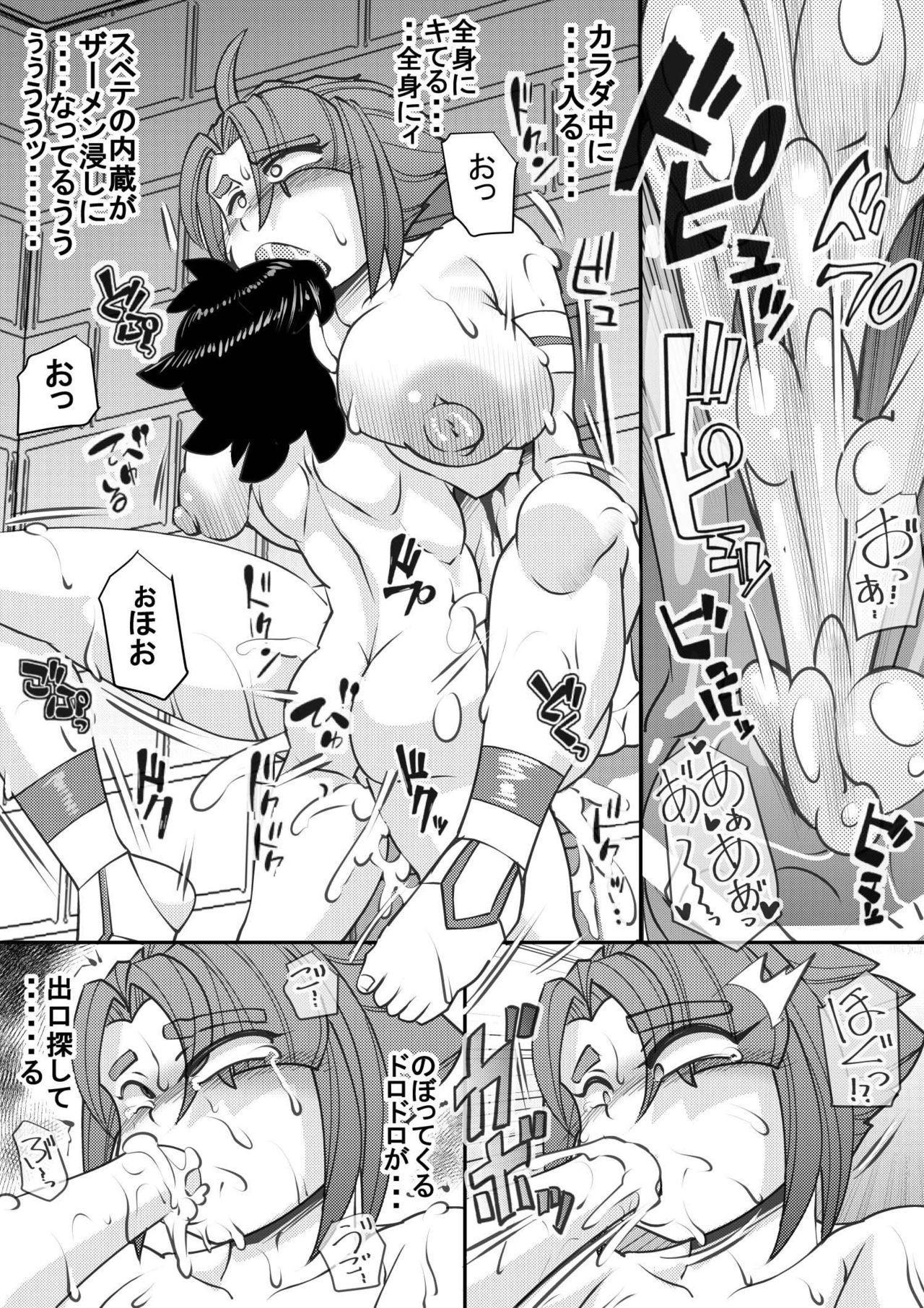 Uchi no Joseito Zenin Haramaseta Kedamono ga Anta no Gakuen ni Iku Rashii yo? 27 12