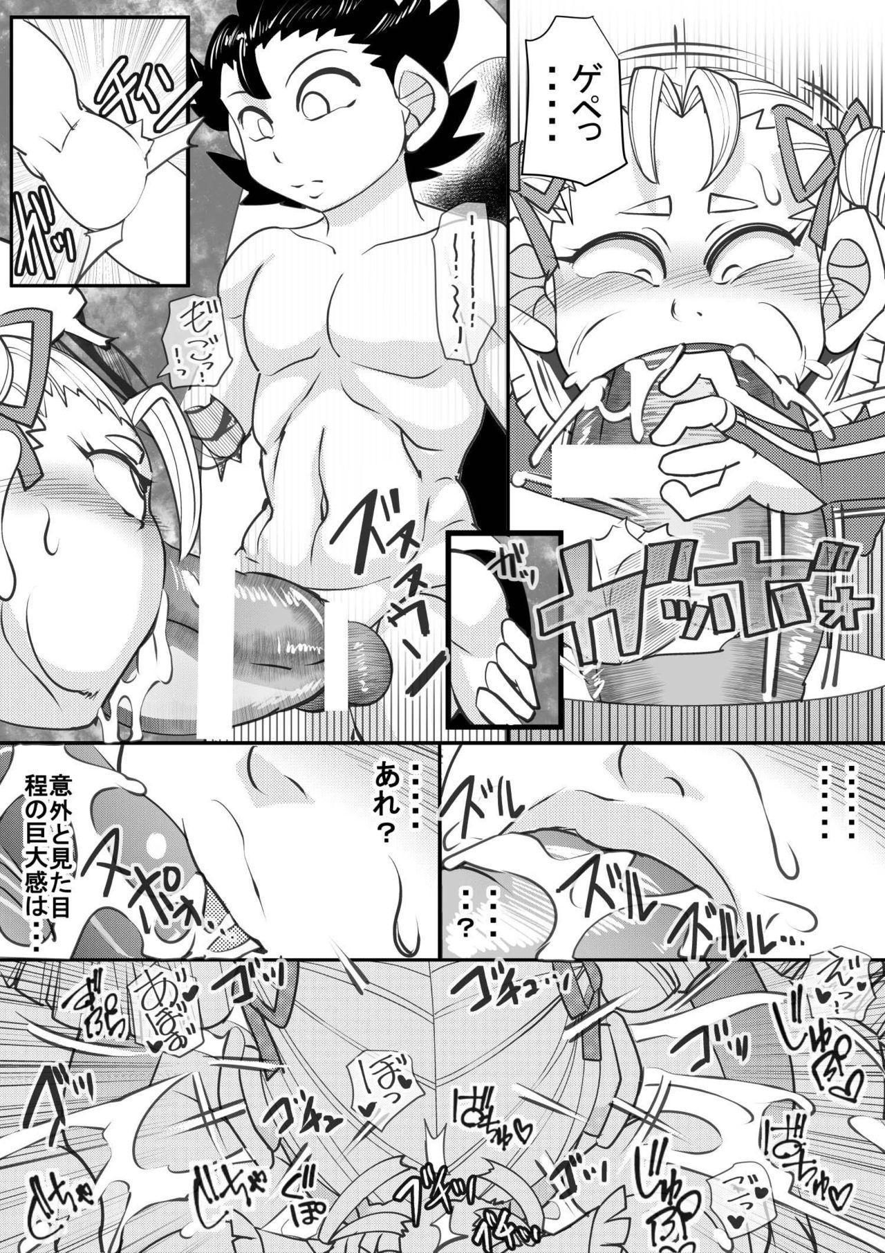 Uchi no Joseito Zenin Haramaseta Kedamono ga Anta no Gakuen ni Iku Rashii yo? 27 15