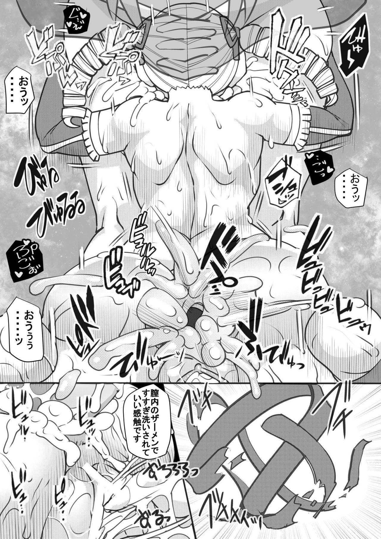 Uchi no Joseito Zenin Haramaseta Kedamono ga Anta no Gakuen ni Iku Rashii yo? 27 19