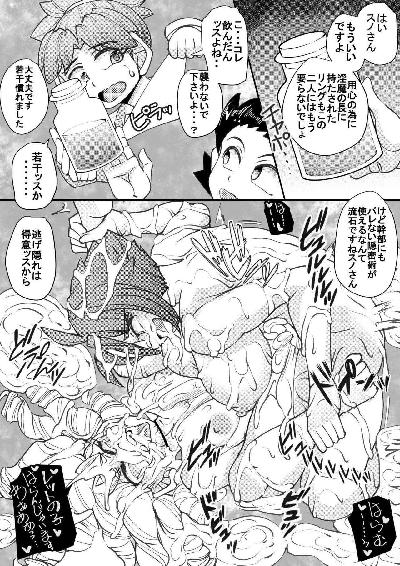 Uchi no Joseito Zenin Haramaseta Kedamono ga Anta no Gakuen ni Iku Rashii yo? 27 27