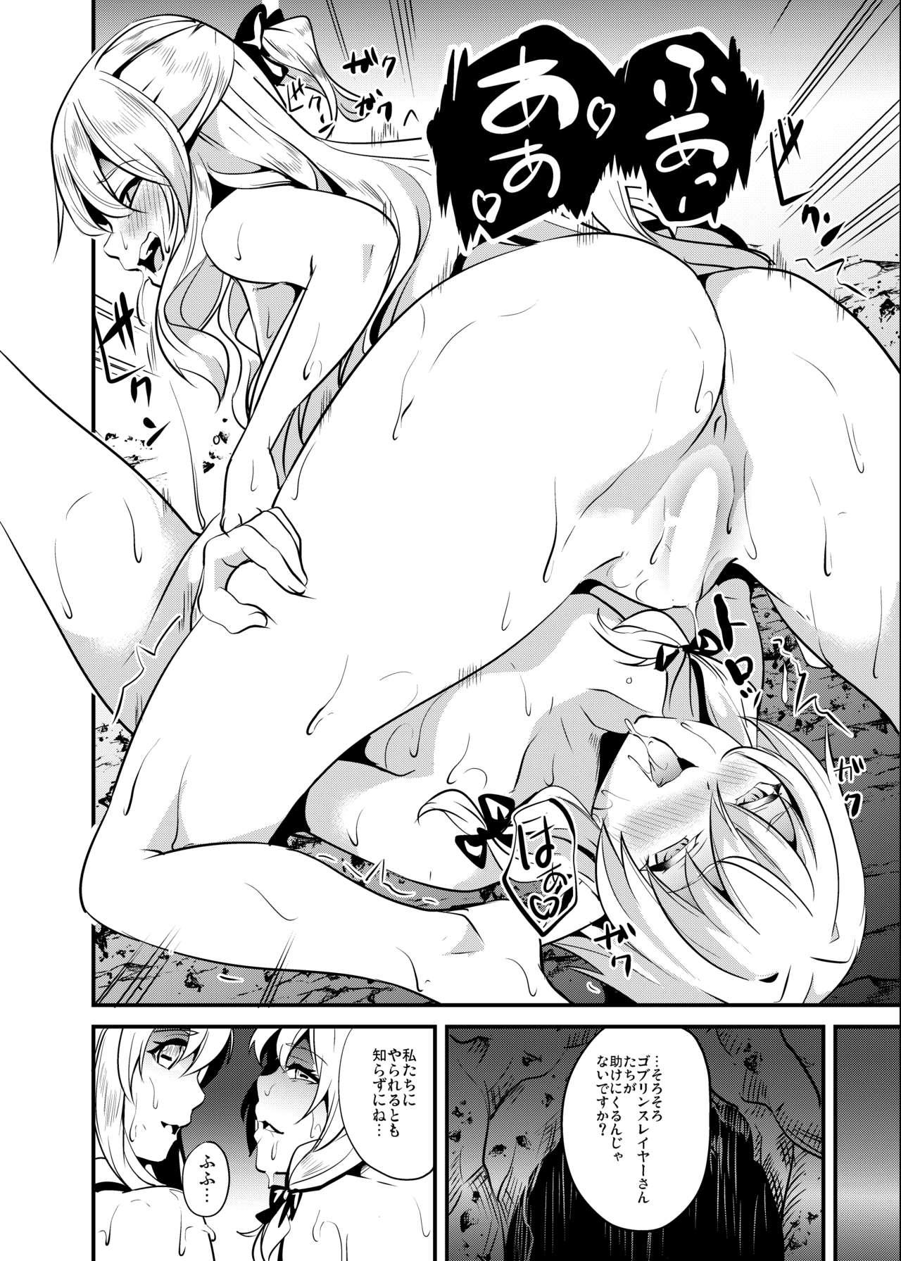 Goblin Possession 14