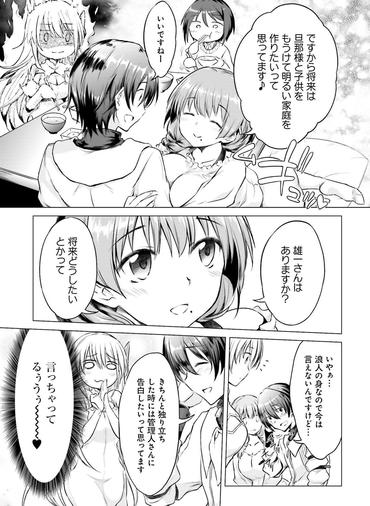 Dengeki Moeoh 2019-04 143