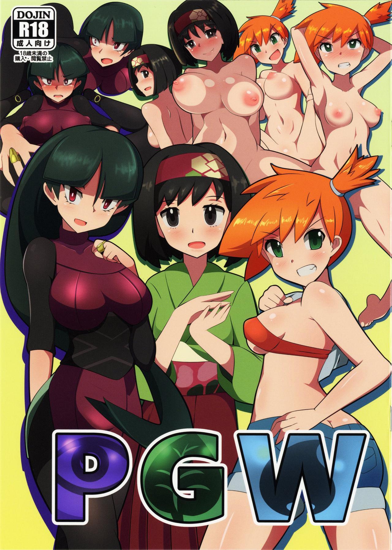 PGW 0
