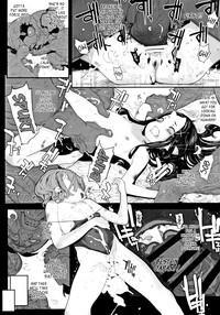 Ikai Seido 6