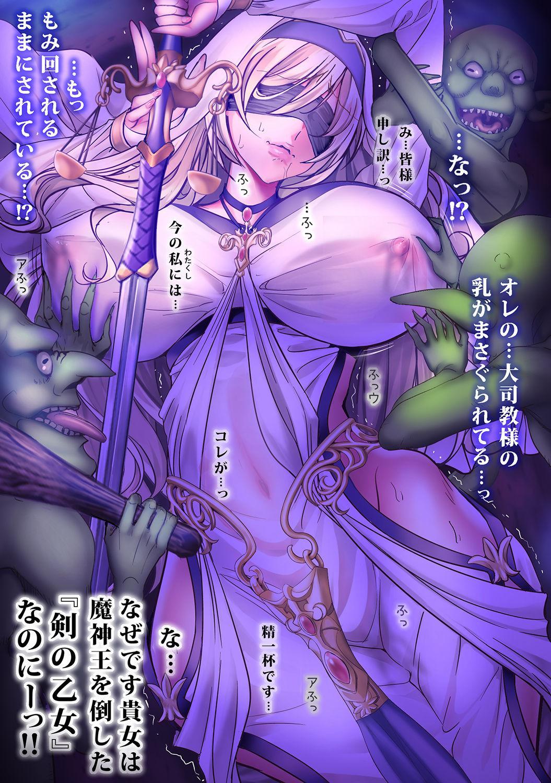 Zenmetsu Party Rape 2 38