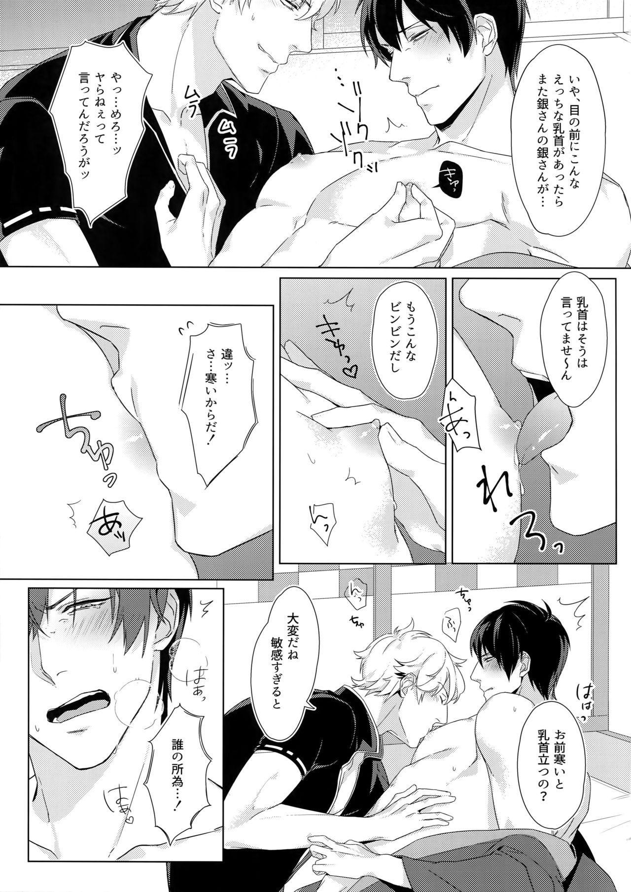 Perfume 9