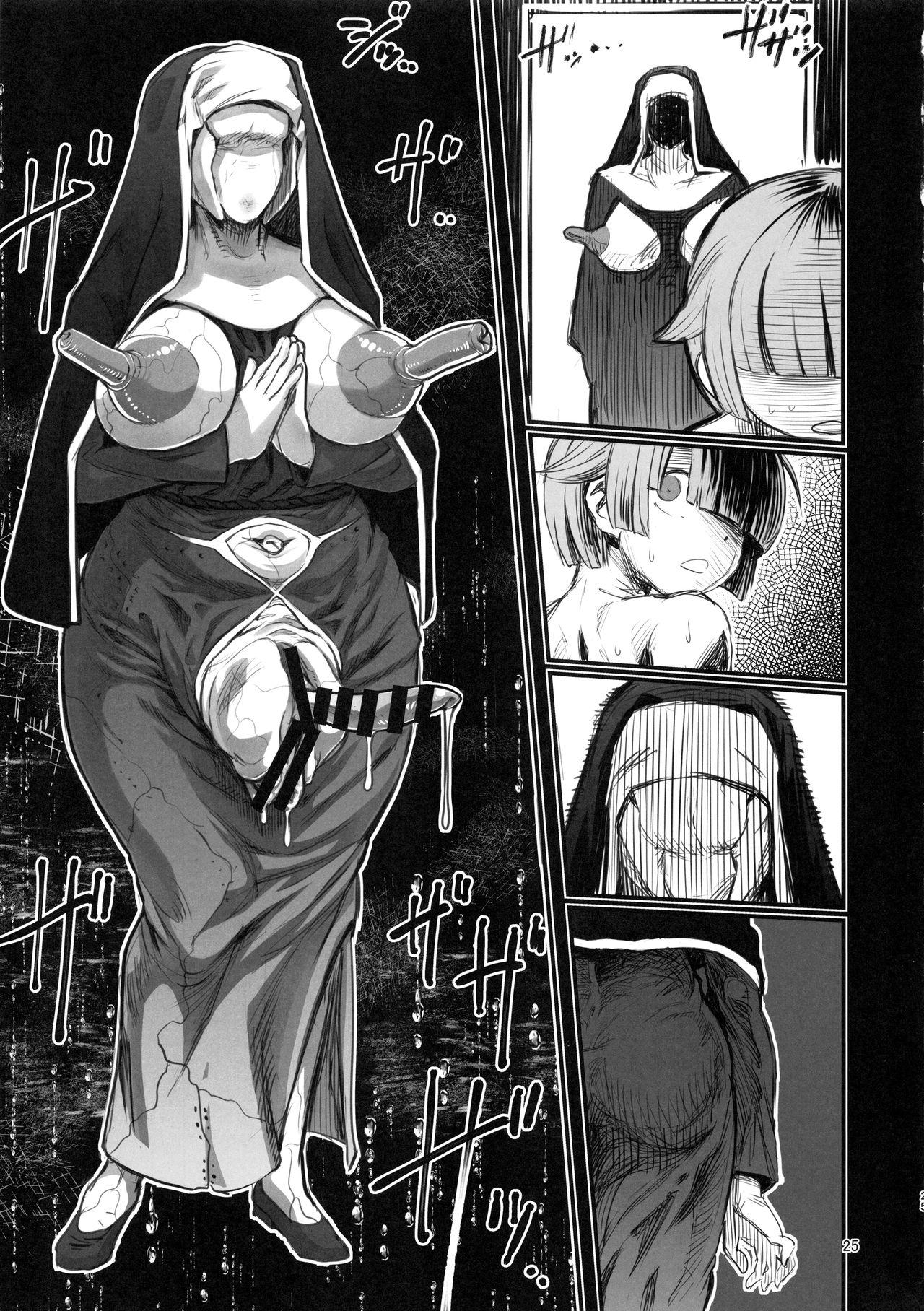 SILENT HOLE Bubble Head Nurse Ryoujoku Choukyou Kiroku 23