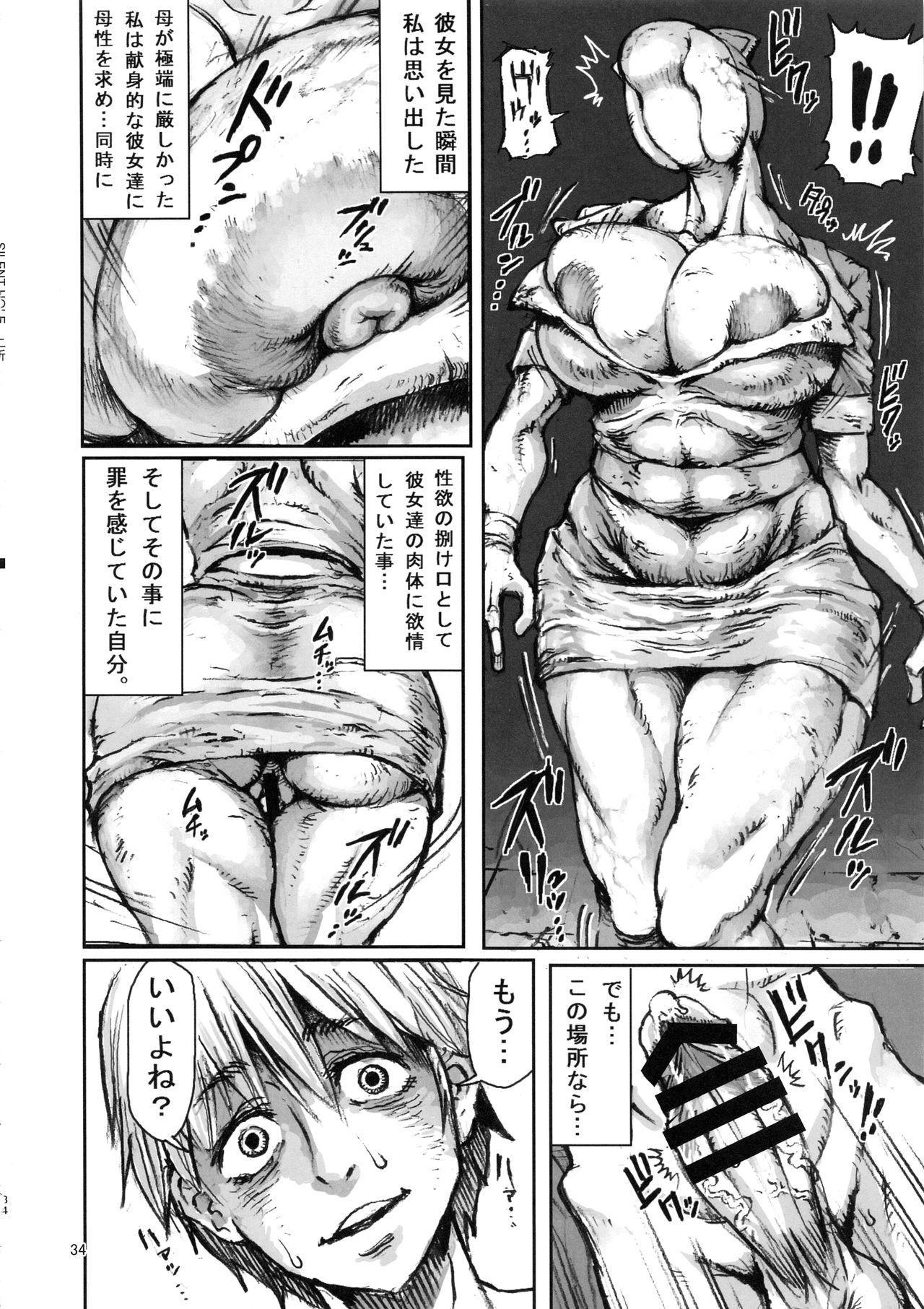 SILENT HOLE Bubble Head Nurse Ryoujoku Choukyou Kiroku 32