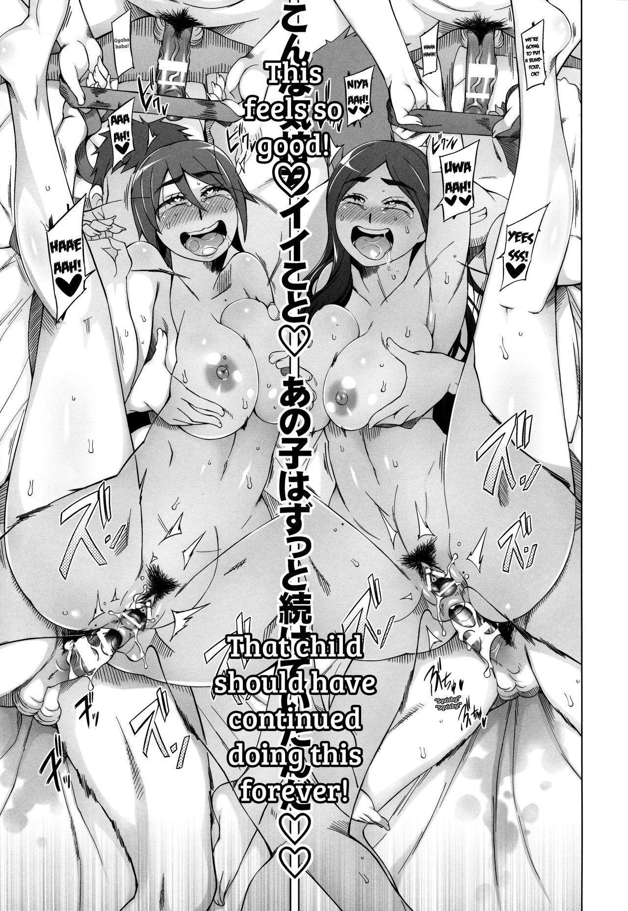 Hitozuma Haruko no Choukyou Netorare Seikatsu 39