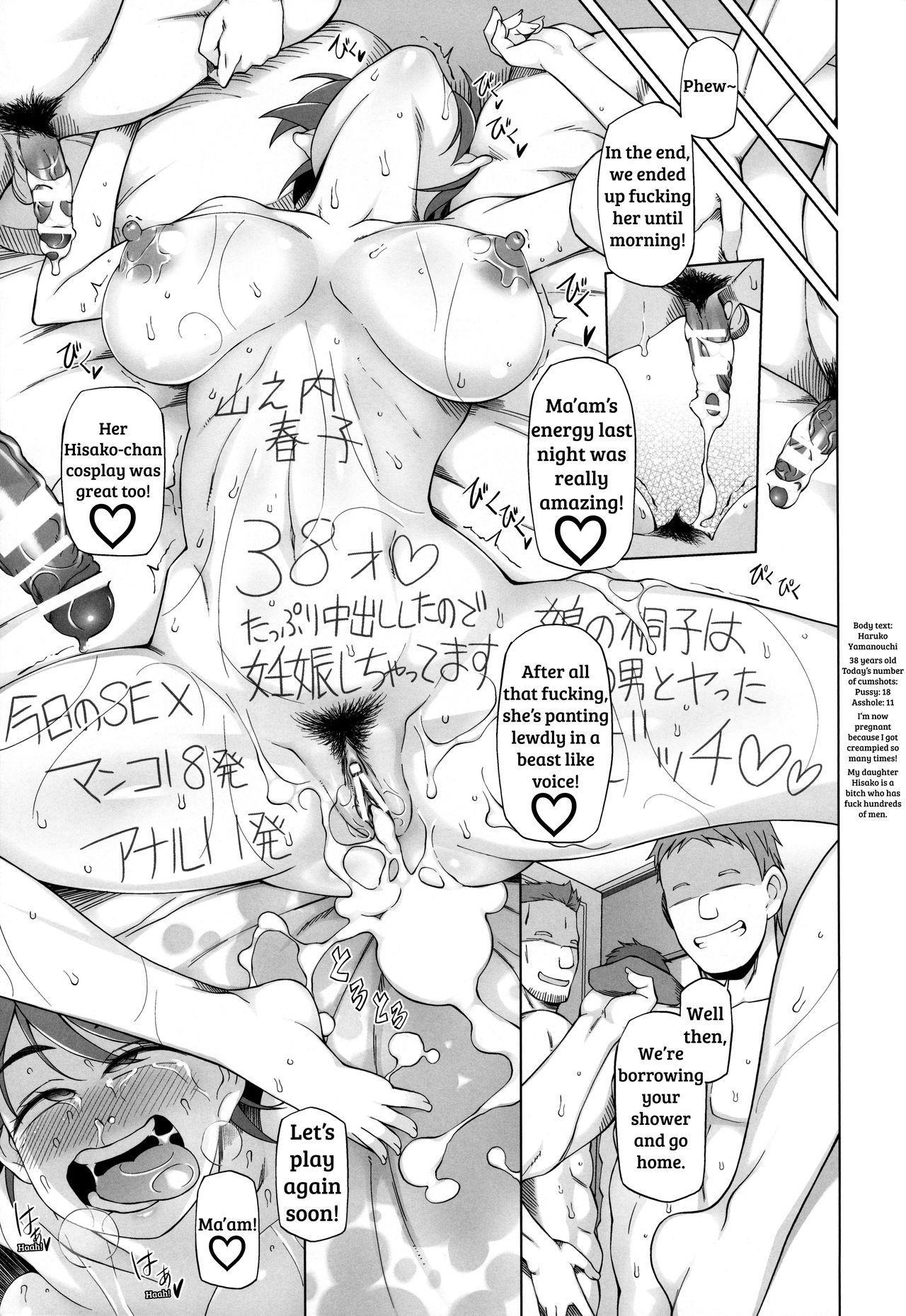 Hitozuma Haruko no Choukyou Netorare Seikatsu 43