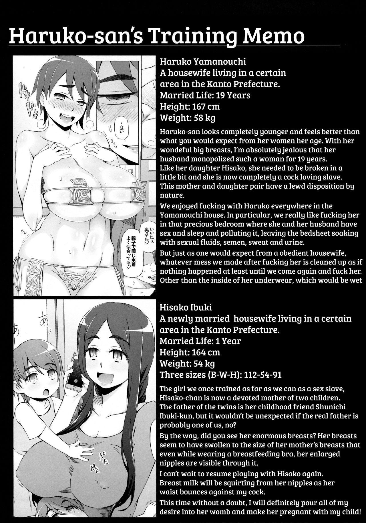 Hitozuma Haruko no Choukyou Netorare Seikatsu 45