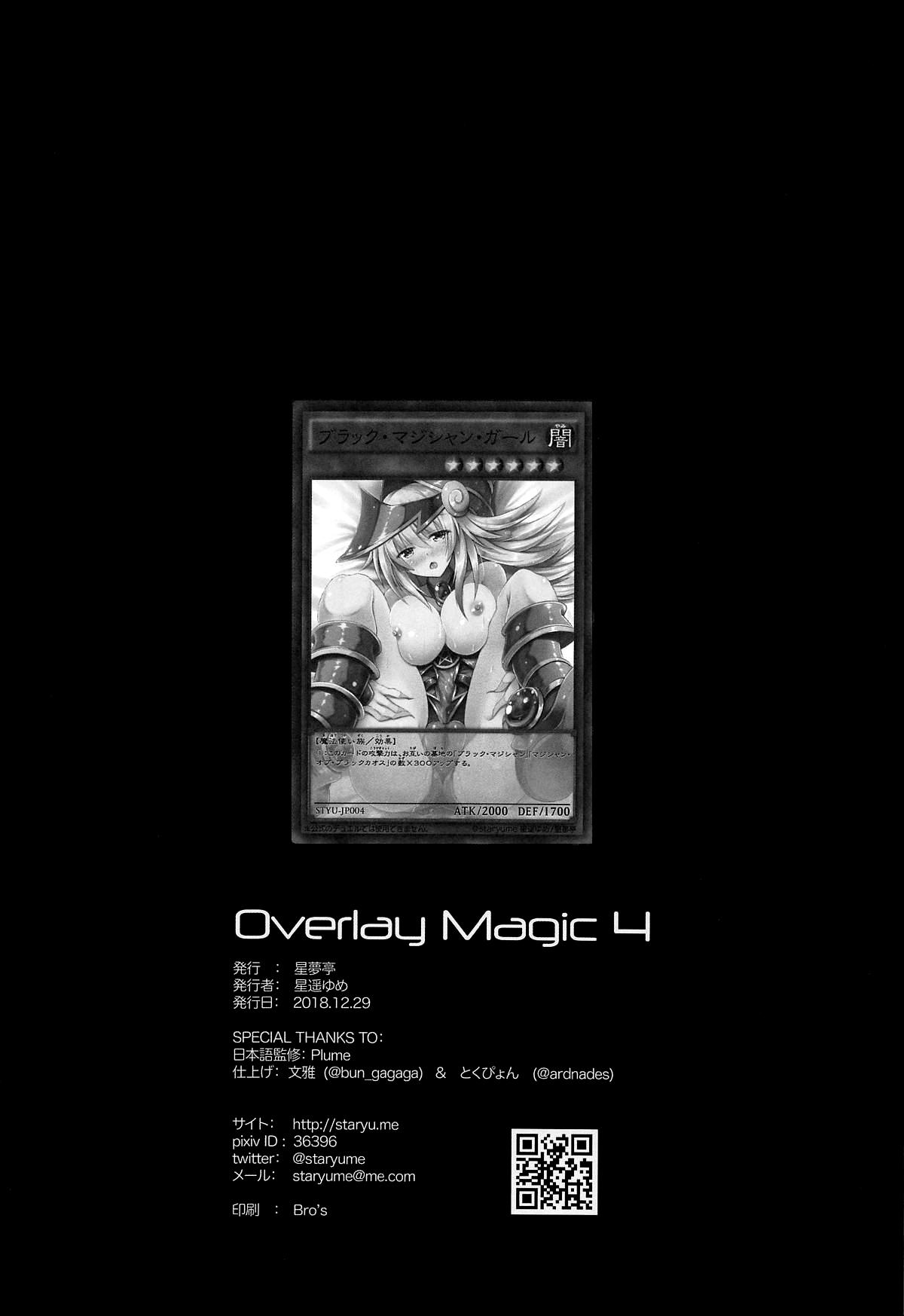 Overlay Magic 4 21
