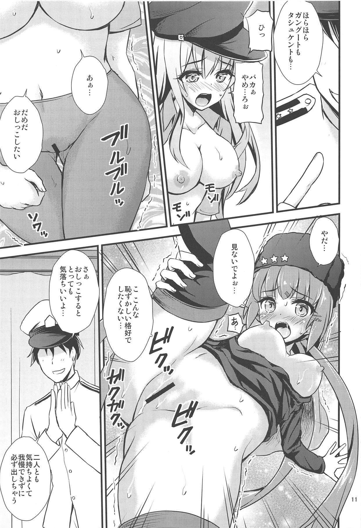 """Doushi """"Daichuushou"""" ni Saimin o Kakete XX Shichau Hon 9"""