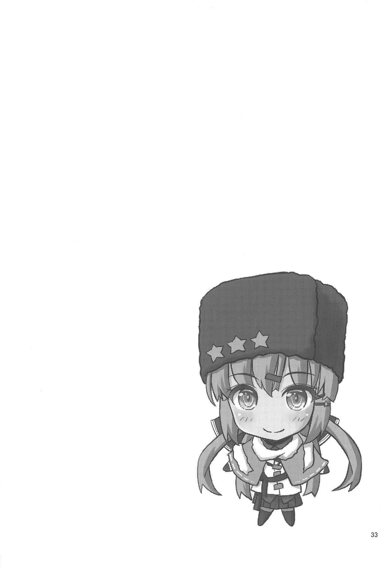"""Doushi """"Daichuushou"""" ni Saimin o Kakete XX Shichau Hon 31"""
