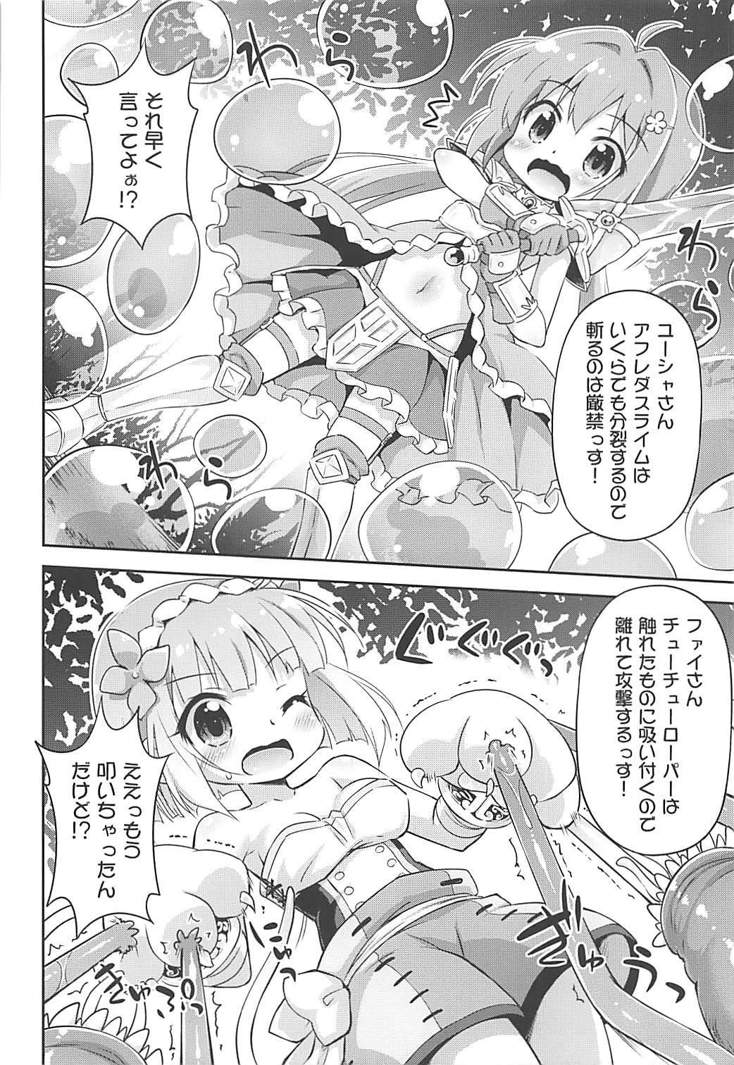 Ayashii Quest ni Goyoujin! 6