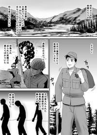 Senjou de Omoitsuzuketa Tsuma no Nukumori Netori Mura Bangaihen Sengo Fukuinhei Hen 3