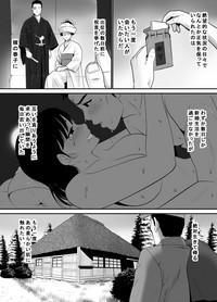 Senjou de Omoitsuzuketa Tsuma no Nukumori Netori Mura Bangaihen Sengo Fukuinhei Hen 4