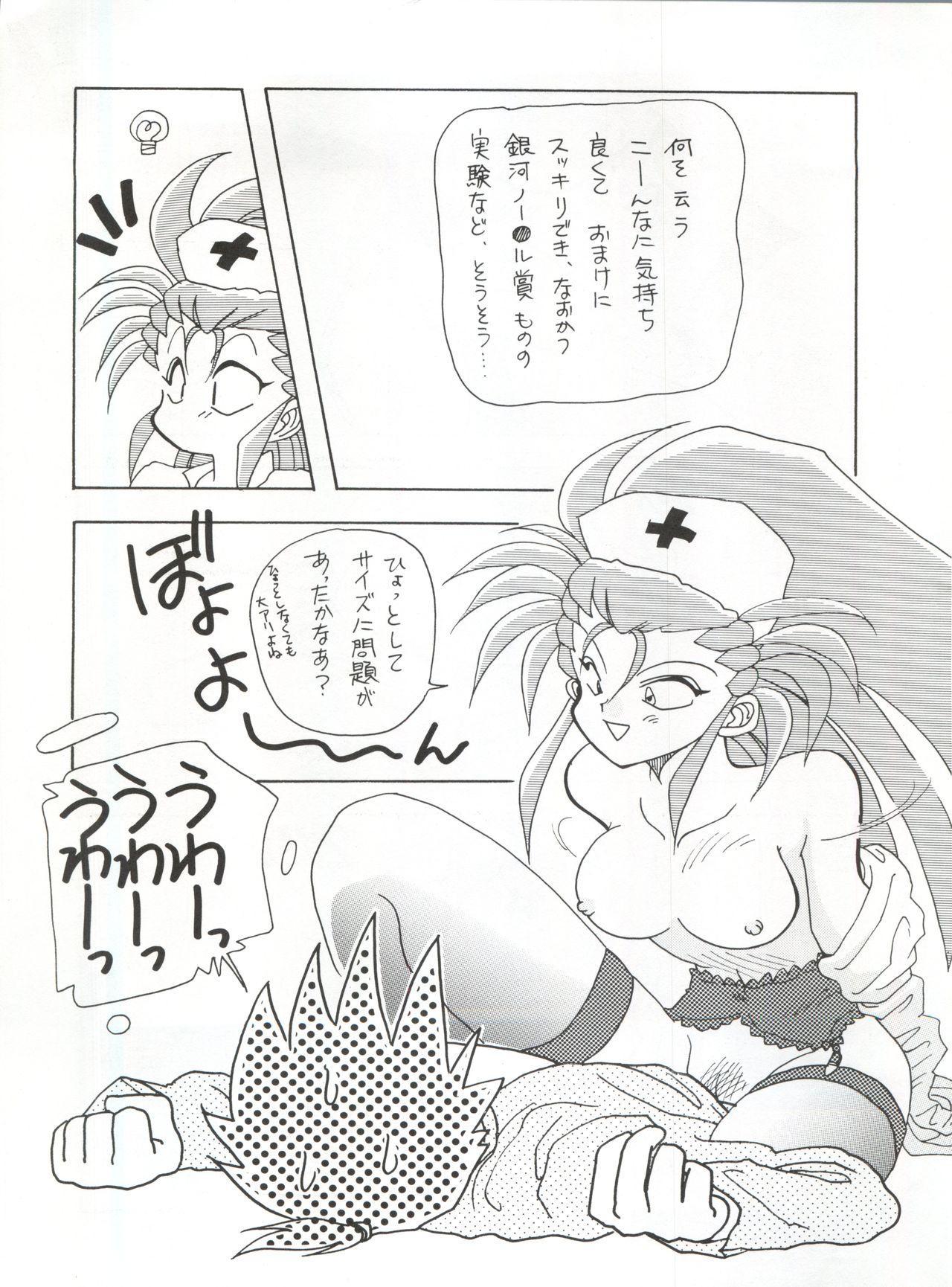 Tabeta Kigasuru 5 12