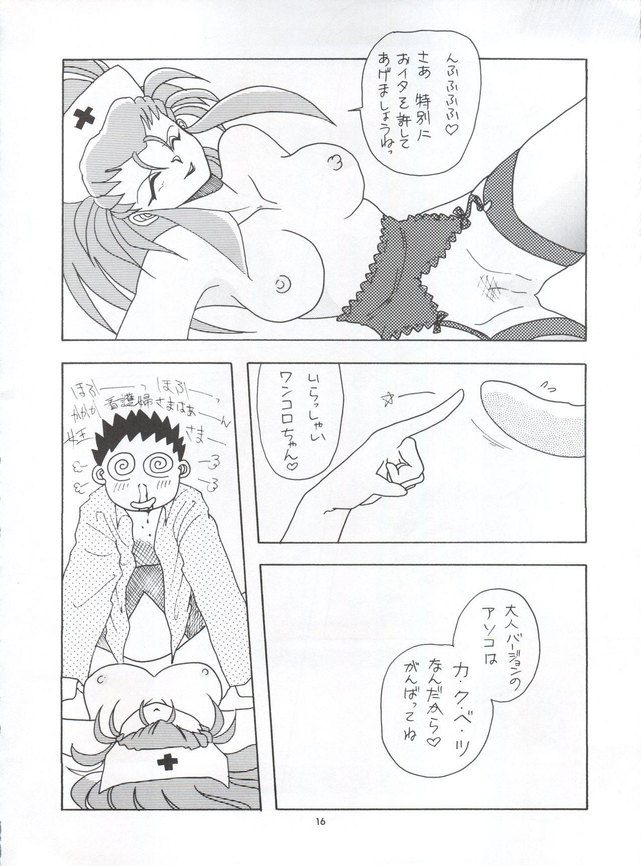 Tabeta Kigasuru 5 15