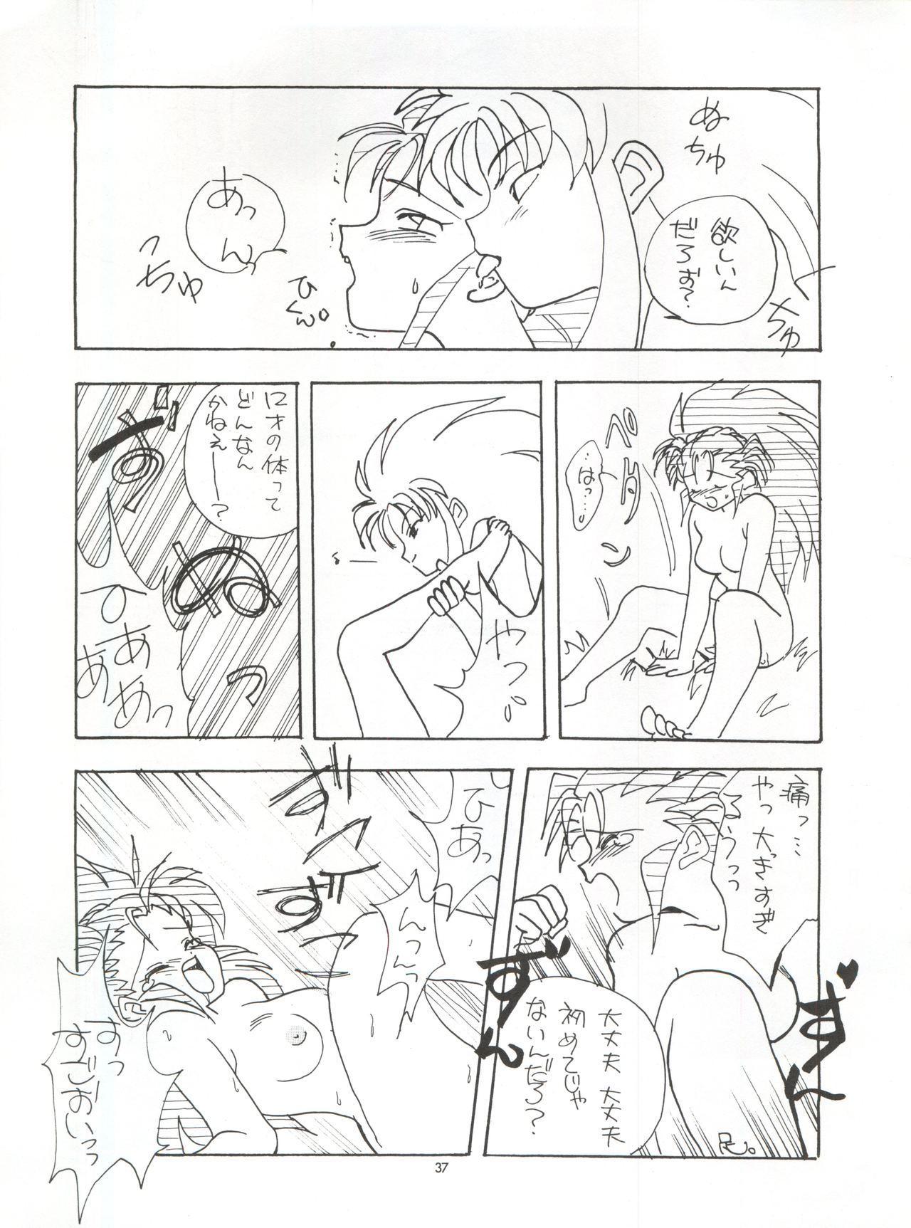 Tabeta Kigasuru 5 36