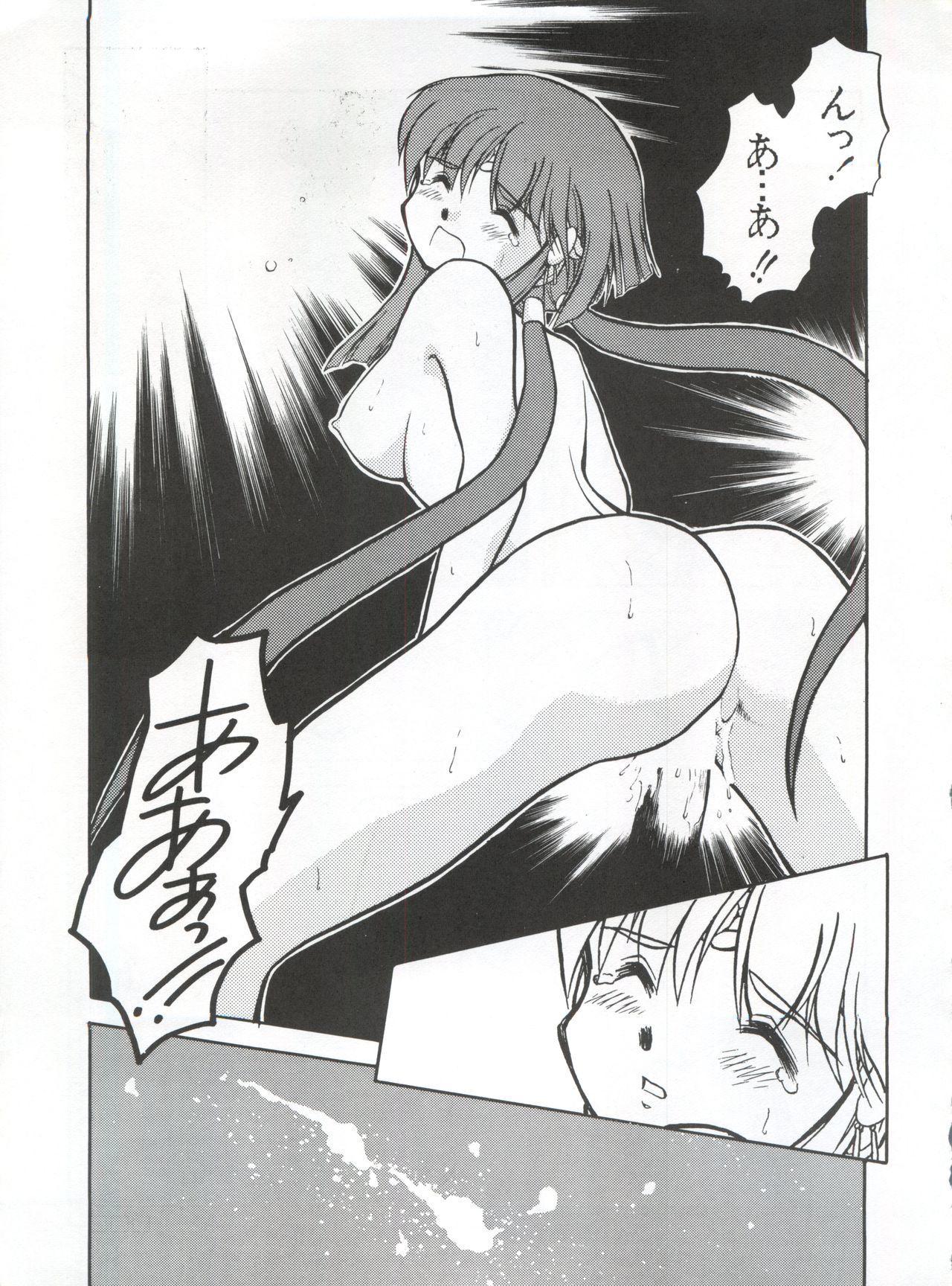 Tabeta Kigasuru 5 54