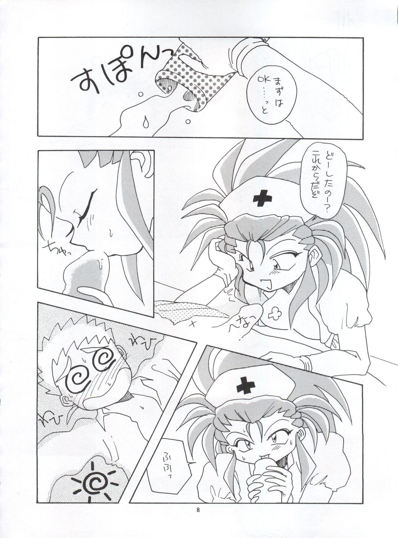 Tabeta Kigasuru 5 7