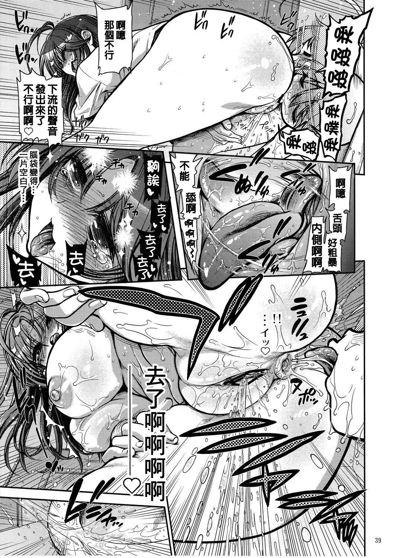 COMIC Matsumoto Drill Vol.1 Gouten 40